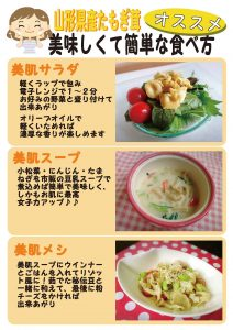 タモギ茸の料理レシピ